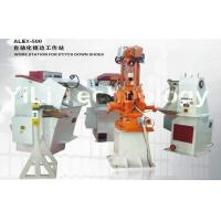 China Automatic Roughing Work Station For Shoe Making Production Line , 80 prs/Hour on sale