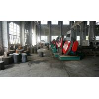Buy cheap Nonstandard Heavy Alloy Steel 20CrMnMo / Copper Forged Steel Rings , Gears Rings from wholesalers