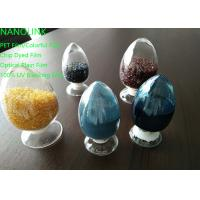 Buy cheap Non Flammable Colour Masterbatches , Halogen Free Flame Retardant Additives from wholesalers