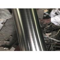 Buy cheap ASTM A270 Sanitary Stainless Steel Pipe , 600 Surface Food Grade Stainless Tubing from wholesalers