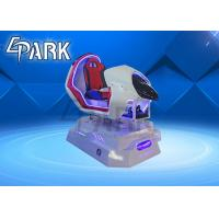 Buy cheap Racing Motion Car 6 Dof 360 Degree High Speed Vr Car Simulator from wholesalers