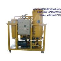 Buy cheap Vacuum Turbine Oil Filtation, Oil Processing Machine, Emulsified Oil Cleaning Equipment from wholesalers