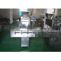 180000 pcs / h Tablet Counting Machine 16 Channels Electronic Tablet Counter Manufactures