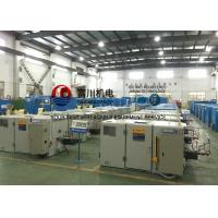 China PLC Control Copper Wire Processing Equipment For Stranding Ultra Conductor on sale
