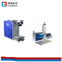 Buy cheap Air Cooling Portable Laser Marking Machine 20w and Laser printing machine/ laser engraving machine from wholesalers