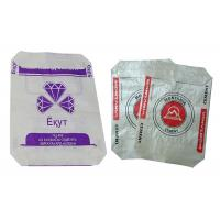 Buy cheap 50 Kg Block Bottom Woven Polypropylene Sacks For Cement Easy To Use from wholesalers
