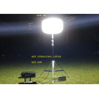 Buy cheap Fire Rescue Scene Lighting Glare Free Lighting from wholesalers
