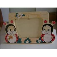Buy cheap Wooden photo frames/ home photo frame/ wooden picture frames for baby from wholesalers