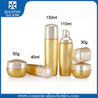 Buy cheap Silk Screen Printing Gold Cosmetic Glass Bottles / Plastic Lotion Pump Bottle from wholesalers