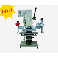 Buy cheap Manual Hot Stamping Machine (WT-1) from wholesalers