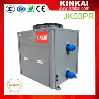 Buy cheap High performence swimming pool heat pump/pool water heater /ploo water heat pump from wholesalers