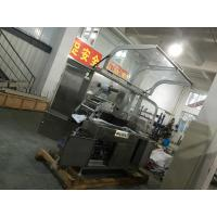 Wholesale Medical Consumables Pharmaceutical Packaging Machines100-150 Bags / Min Packing from china suppliers