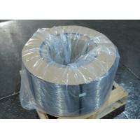 Buy cheap High Tensile Bright Hard Drawn and Phosphatized Steel Spring Wire JIS G 3521 from wholesalers