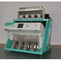 CCD Dehydrated Vegetables Color Sorter machine Manufactures