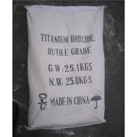 Buy cheap Titanium Dioxide Rutile from wholesalers