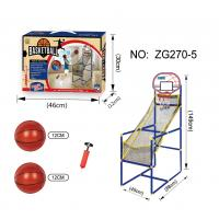 Buy cheap Funny Kids Childrens Indoor Outdoor Basketball Set Shoot Hoop Backboard basketball toy from wholesalers