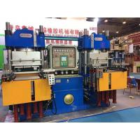 Buy cheap Xincheng Yiming Vacuum Rubber Compression Molding Press Machine,Vacuum Rubber Press,Rubber Press Manufacturer from wholesalers