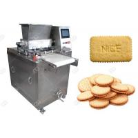 Buy cheap Different Shape Snacks Making Machine , Automatic Biscuit Processing Machine 220V 50Hz from wholesalers