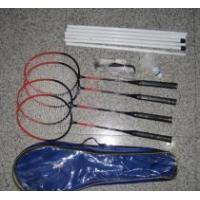 Buy cheap Badminton Racket from wholesalers