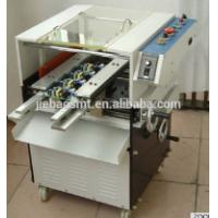 Buy cheap China hot sale upholstery fabric cutter machine auto feeding Working 500*300mm from wholesalers