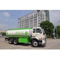 Wholesale 22500L Dongfeng Nissan Diesel 6x4 320HP Aluminum Alloy Fuel Oil Delivery Truck from china suppliers