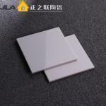 Buy cheap Modern White Polished Porcelain Tile Porcellanato Floor Tiles 150x150mm from wholesalers