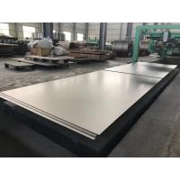 Buy cheap Durable Titanium Alloy Plate Bright Surface Wear Resistant For Medical Iso9001 from wholesalers