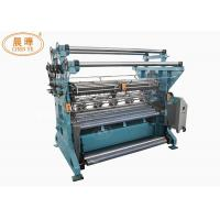 Buy cheap Eco Friendly Net Bag Machine , Grocery Shopping Reusable Vegetable Net Mesh Bag Machine from wholesalers