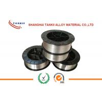 Buy cheap Bright Nickel Aluminum Alloy Thermal Spray Wire Ni95Al5 1.6Mm - 3.2mm from wholesalers