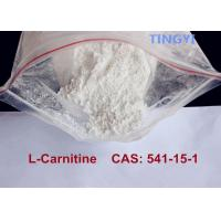 Buy cheap High Purity White Powder Slimming Medicine Steroids L-Carnitine CAS 541-15-1 for Weight Loss without Side Effect from wholesalers