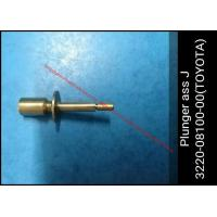 Buy cheap TOYOTA Air Jet Loom Spare Parts Plunger Ass  J Part No 3220-08100-00 from wholesalers
