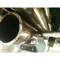 Buy cheap 34CrMo4 Cold Drawn Steel Tube Mechanical DIN 2391 Ss Seamless Pipes High Pressure from wholesalers