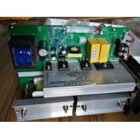 200W 28 K Ultrasonic Cleaning Transducer Driving Circuit Board Manufactures