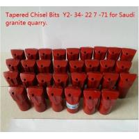 Wholesale Tapered Chisel Drill Bit 7 Degree Taper Angle For Saudi Granite Quarry from china suppliers