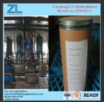 Buy cheap manufacture biosal(antibacterial) 99% from wholesalers