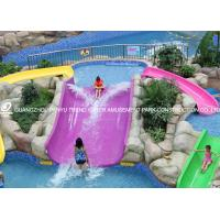 Buy cheap Commercial Playground Equipment Open Close Style Body Slides For Kids in Water Park from wholesalers
