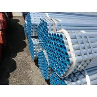 Wholesale ASTM A53 hot galvanized ERW Steel Pipes for structures from china suppliers