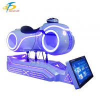 Wholesale Amusement Park VR Motorbike Simulator 2.0 Channel Audio SoundSystem from china suppliers