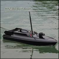 Buy cheap HYZ-80 Fishing Bait Boat for Carp from wholesalers