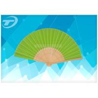 Buy cheap Natural Bamboo Ribs And Paper / Silk Folding Hand Fans Wedding Favor Fan 21cm 23cm from wholesalers