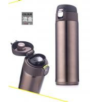 Buy cheap Custo logo 300ml 18/8 stainless steel water bottle sports vacuum flasks & thermos from wholesalers