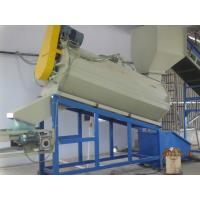 Buy cheap Durable Plastic Bottle Crushing Machine , Waste PET Bottle Recycling Equipment from wholesalers