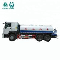 Buy cheap 12 Cbm Sprinkler Truck Mounted Water Tank / Large Water Container Truck from wholesalers