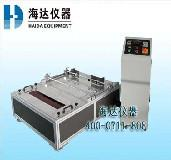 China Wheel Brake Abrasion Testing Machine , Baby Strollers Testing Instrument on sale