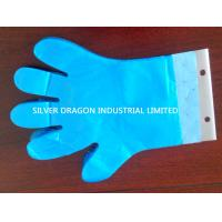 Buy cheap Blue Disposable gloves Size S,M,L from wholesalers
