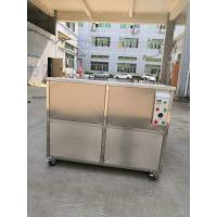 Buy cheap Marine Diesel Engine Hydrocarbon Dry Automotive Ultrasonic Cleaner Stainless Steel 304 from wholesalers