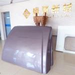 Buy cheap fiberglass awnings fairings from wholesalers