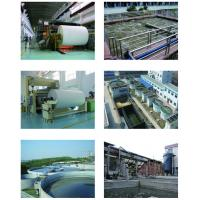 Buy cheap paper industry waste water treatment plant from wholesalers