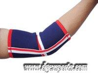 Wholesale elbow support from china suppliers