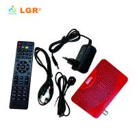 Buy cheap Best selling dvb s2 receiver 2018 New Coming Professional android dvb s2 satellite tv receiver hd dvb s2 from wholesalers